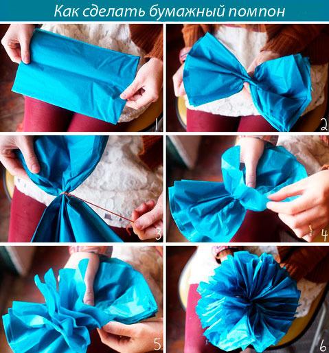 Бумажный помпон как сделать